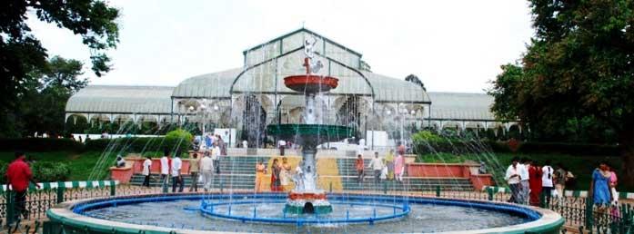 باغ Lal Bagh هند