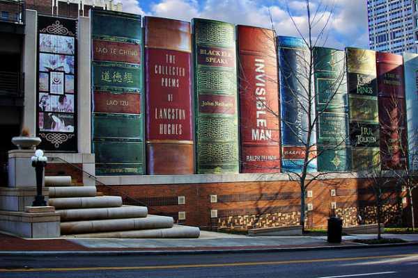 کتابخانه کانزاس سیتی در میسوری، ایالات متحده آمریکا