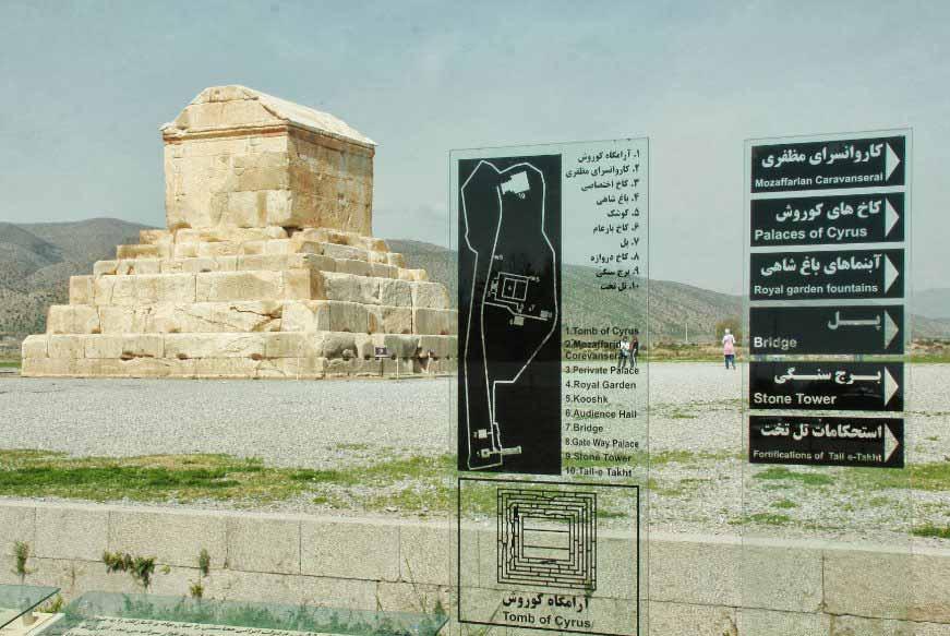 جاهای دیدنی اطراف شیراز