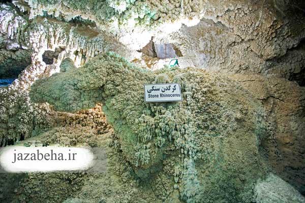 بهترین جاهای دیدنی استان مرکزی و اراک