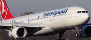 ارزان ترین بلیط هواپیما استانبول را از کجا تهیه کنیم؟