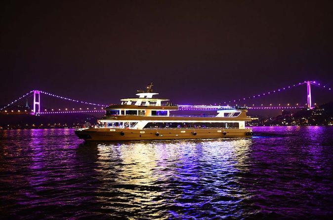 تور کشتی استانبول | تور جزیره استانبول | تور انگشت نگاری سفارت کانادا